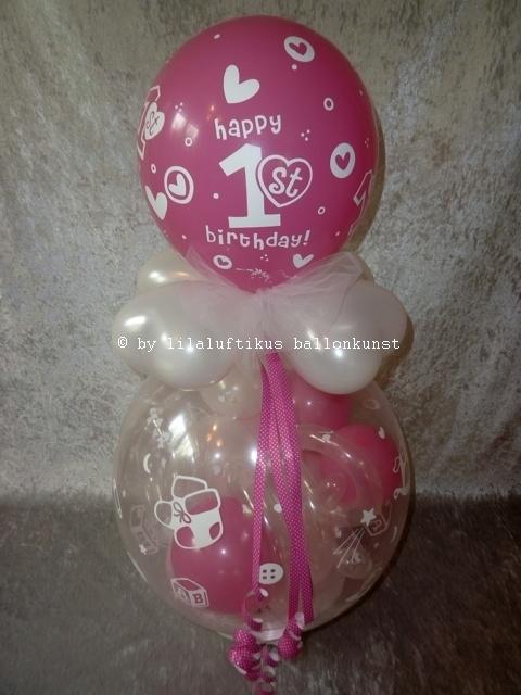 geschenk luftballon geburt baby shower 1 geburtstag kind. Black Bedroom Furniture Sets. Home Design Ideas