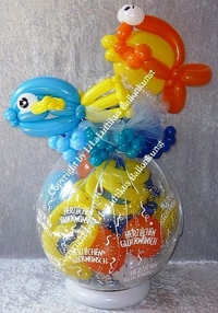 Gift in a balloon two fish on balloon