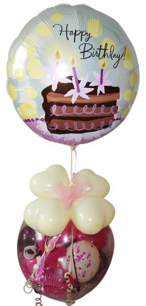 ballon geburtstag mit helium geschenk im ballon geschenkballon. Black Bedroom Furniture Sets. Home Design Ideas